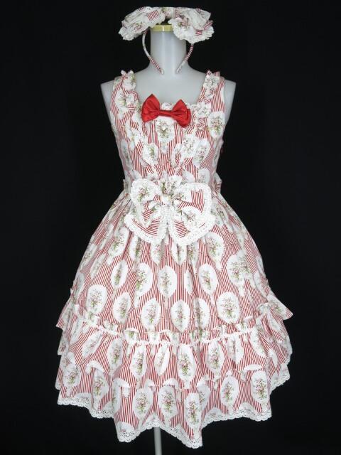 BABY, THE STARS SHINE BRIGHT Stripe Bouquet ジャンパースカート set(カチューシャセット)