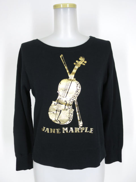 Jane Marple バイオリンプリントトレーナー