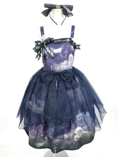 RoyalPrincessAlice×Kimura U Sweet Dreams Fantasia~甘い夢の幻想曲~ ジャンパースカート&カチューシャ セット