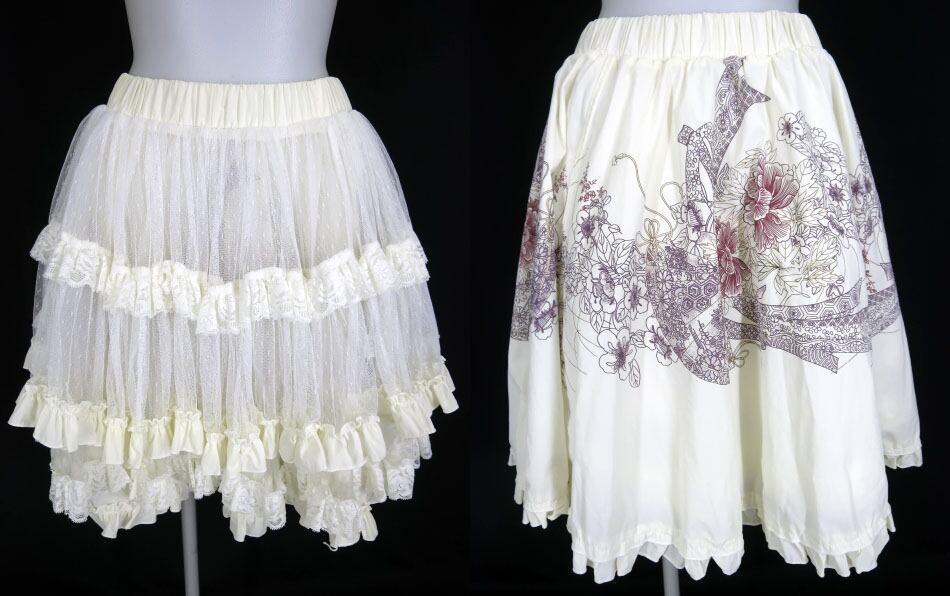 OZZ ONESTE リバーシブルボリュームスカート
