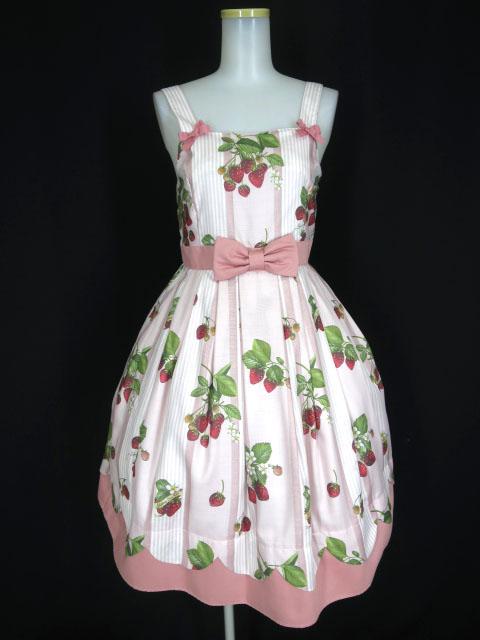 Melody BasKet Stripe strawberryジャンパースカート