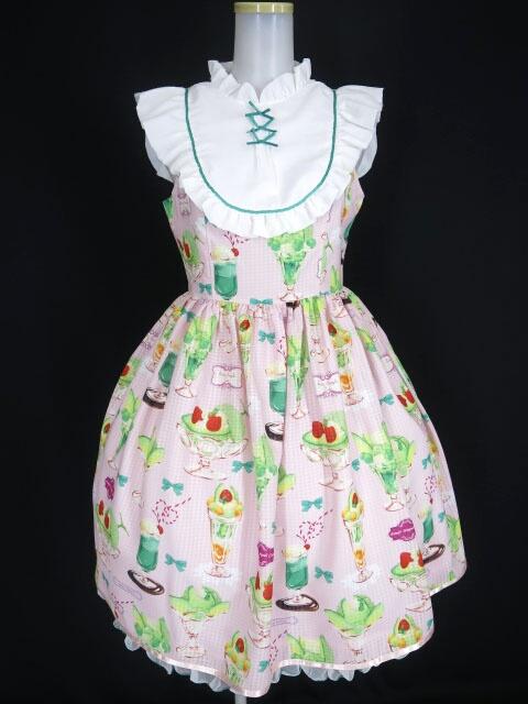 Emily Temple cute melonパーラードレス