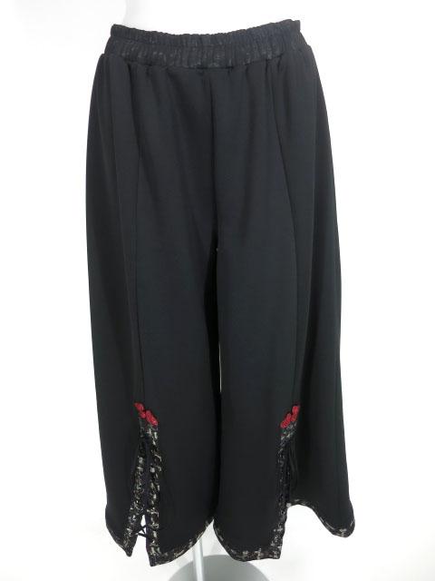 Qutie Frash 裾編み上げ付きワイドパンツ