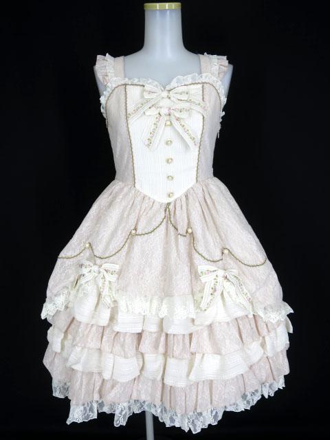 BABY, THE STARS SHINE BRIGHT Juliet Floria ジャンパースカート