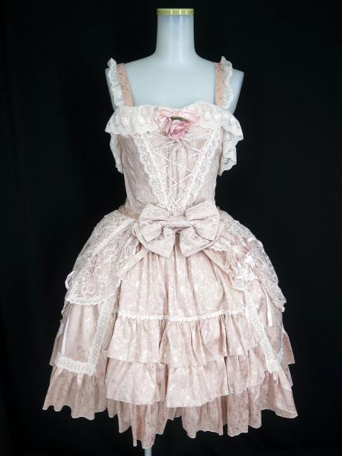 BABY, THE STARS SHINE BRIGHT 眠れる森の美女ジャンパースカート