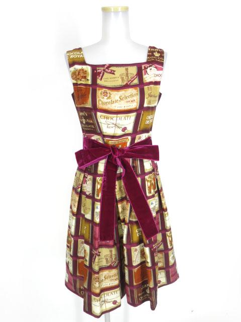 Jane Marple ブリティッシュチョコレートバーのスクエアドレス
