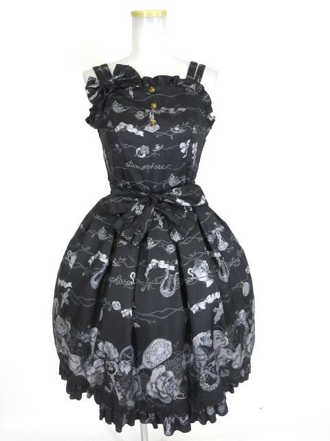 Metamorphose Secret EDEN ジャンパースカート