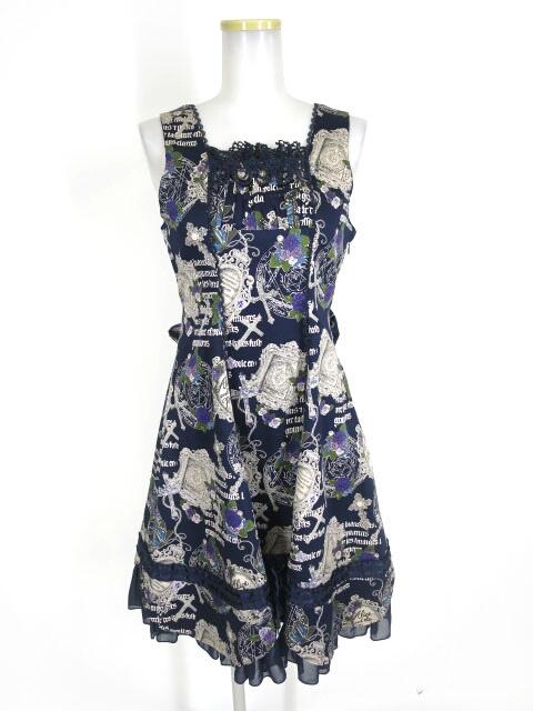 ALICE and the PIRATES 月夜の森のグリモワール柄ジャンパースカート2型