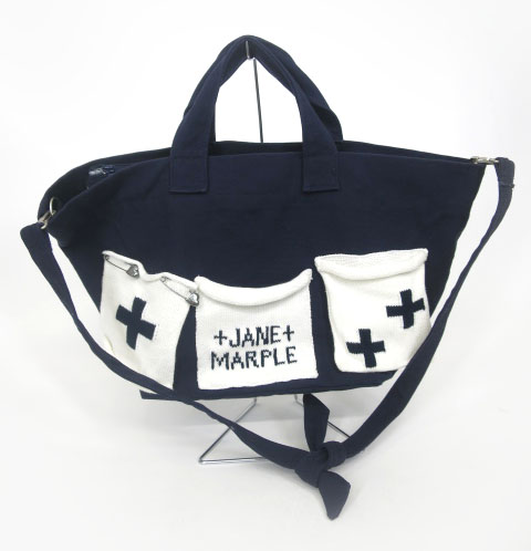 Jane Marple ニットポケット付きバッグ