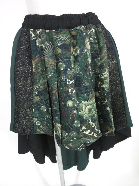 Qutie Frash 後ろロングプリーツスカート