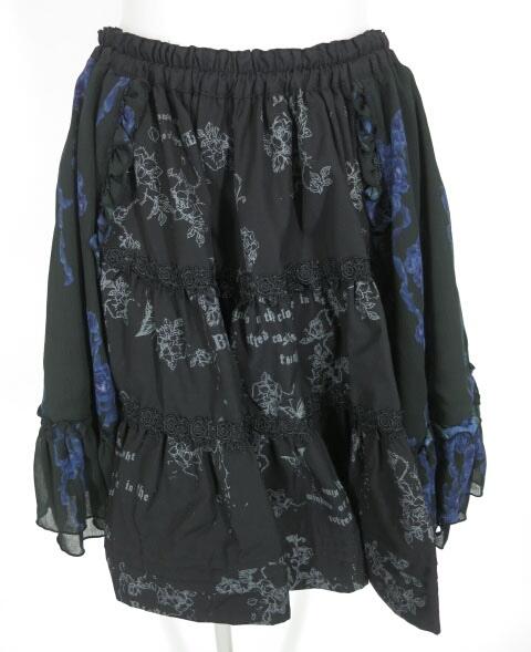 h.NAOTO FRILL 青薔薇スカート