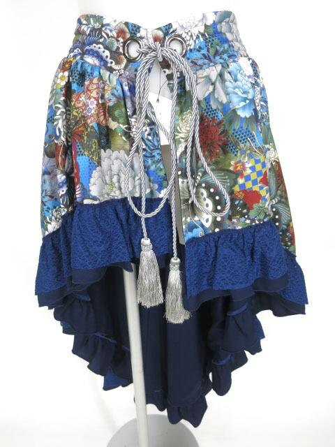 Qutie Frash 和柄ラップロングスカート