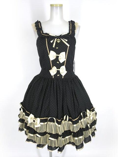 BABY, THE STARS SHINE BRIGHT Twinkle Girlジャンパースカート