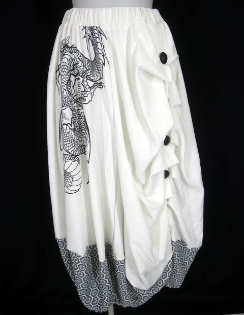 Qutie Frash バルーンロングスカート