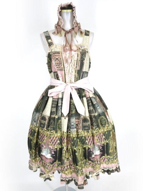 Metamorphose Grimoire~星影の魔導書~あみあげジャンパースカート&ヘッドドレス セット