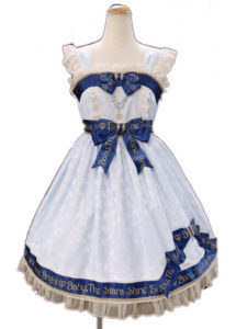 BABY,THE STARS SHINE BRIGHT Favorite Ribbon セット(ジャンパースカート&カチューシャ)青木美沙子コラボ